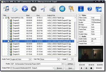 Agile DVD to 3GP Converter 1.5.5 03Agile-DVD-to-3GP-Converter350